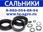 Увидеть фото  Сальник импортный 34880782 в Новочеркасске