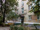 Продается квартира в районе Черемушки. В квартире деревянные