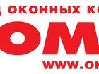 Свежее фото  Пластиковые окна, Изготовление и монтаж по области 32597478 в Новокуйбышевске