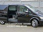 Фотография в   Транспортная компания «Пассажирские линии» в Новокуйбышевске 500