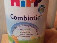 Детская смесь Hipp 2 combiotic Продам детскую смесь Hipp2, срок годности до 22.