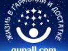Увидеть фотографию  Требуется партнер для продвижения интернет проекта 32508592 в Новокузнецке