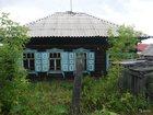 Скачать изображение  Продам дом 33051066 в Прокопьевске