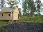 Фото в Недвижимость Продажа домов Продам дом из бруса 6х5   Рядом река ТОМЬ в Новокузнецке 280000