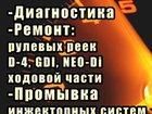 Увидеть фотографию Автосервис, ремонт СТО 5 секунд 33746737 в Новокузнецке