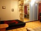 Увидеть фото Аренда жилья На сутки Запсиб-центр 34032608 в Новокузнецке