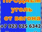 Фотография в Прочее,  разное Разное Продаем каменный сортовой уголь марки Д (длиннопламенный). в Новокузнецке 1350