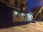 Скачать фото  Сдам в аренду торговое помещение, Очень высокая проходимость, 37885754 в Новокузнецке