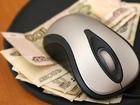 Фотография в   Бесплатнo поделюсь инфopмацией о легальном в Новокузнецке 23000