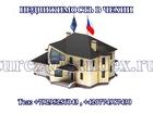Свежее фото Юридические услуги Продажа квартир, недвижимость в Чехии 43346185 в Новокузнецке