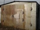 Просмотреть фотографию Гаражи и стоянки Металлический гараж в кооперативе Водник 45147321 в Новокузнецке