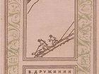 Просмотреть фотографию Книги Куплю книги серии библиотека приключений и научной фантастики, 54943343 в Новокузнецке