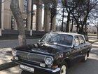 ГАЗ 24 Волга 2.4МТ, 1976, 26000км