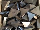 Скачать изображение Разное Купим Твердосплавные пластины 80933704 в Новокузнецке