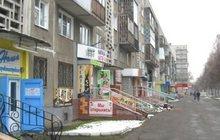 Продам нежилое помещение с отдельным входом на ул, Кирова (Терсь)