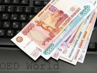 Свежее фото Работа для студентов Интернет магазин! скидка до 60 % 39112390 в Новокузнецке