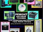 Фотография в Сантехника (оборудование) Сантехника (услуги) ремонт и обслуживание битовой и промышленной в Новороссийске 0