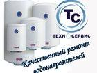 Фотография в Бытовая техника и электроника Ремонт и обслуживание техники Сервисный центр «Техносервис – Новороссийск» в Новороссийске 500