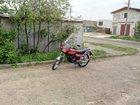Уникальное foto Мото Срочно продам мотоцикл Геон Кантри 33116858 в Новороссийске