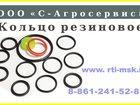 Смотреть foto  Кольцо уплотнительное купить Краснодар 33327166 в Новороссийске