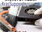 Уникальное фото  Чистка ноутбуков от пыли в Красноярске 34235322 в Красноярске