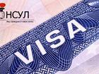 Новое изображение  Виза США для ваших родственников 34864840 в Новороссийске