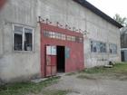 Скачать бесплатно фотографию  База Абинск 35286163 в Новороссийске