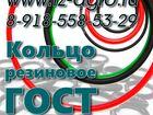 Увидеть foto  Кольцо резиновое уплотнительное 35799377 в Новороссийске