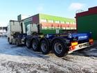 Новое изображение  Полуприцеп - контейнеровоз 4х-осный универсал Steelbear 37949825 в Новороссийске