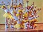 Увидеть фото Спортивные школы и секции Танцы для детей 39196182 в Новороссийске