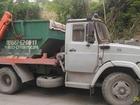 Скачать бесплатно фотографию  Вывоз строительного мусора в Новороссийске, 67657359 в Новороссийске