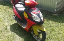 продам скутер Kinlon