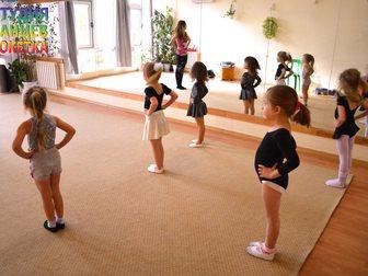 Скачать фото Разное Танцы для малышей, обучение в Новороссийске 32504977 в Новороссийске