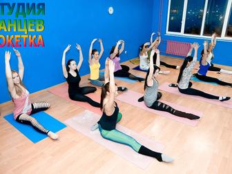 Уникальное изображение Спортивные клубы, федерации Stretching, растяжка и шпагат за 3 месяца (для девушек и женщин) 34744808 в Новороссийске