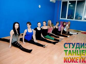 Новое изображение Спортивные клубы, федерации Stretching, растяжка и шпагат за 3 месяца (для девушек и женщин) 34744808 в Новороссийске