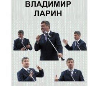 Фотография в Образование Курсы, тренинги, семинары 30 мая в городе Краснодаре проводит обзорно-ознакомительное в Новороссийске 1300