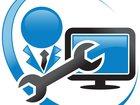 Фотография в   Предлагаем наши услуги по обслуживанию компьютеров. в Красном Сулине 150