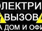 Изображение в   Электромонтажные работы в квартире под ключ! в Новосибирске 0