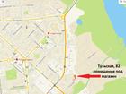 Фото в   Продажа коммерческой недвижимости купить в Новосибирске 6360000