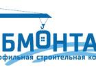 Фото в Сантехника (оборудование) Сантехника (услуги) Только у нас весь март установка каждого в Новосибирске 350