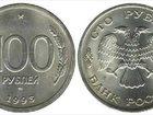 Свежее фотографию Коллекционирование продам монеты 100 рублей 1992 года и 100 рублей 1993 32459674 в Новосибирске