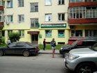Скачать бесплатно изображение  Сдам в аренду помещение под аптеку 32504751 в Новосибирске
