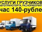 Изображение в Прочее,  разное Разное С каждым днем число наших клиентов возрастает. в Новосибирске 140
