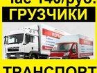 Фотография в Прочее,  разное Разное ОРГАНИЗАЦИЯ Вам окажет услуги Русских крепких в Новосибирске 140