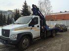 Уникальное изображение Эвакуатор ГАЗ 3309 Next с ломаной платформой и КМУ 32776704 в Новосибирске