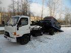 Увидеть фото Эвакуатор Hyundai 78 со сдвижной платформой 32776753 в Новосибирске