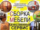 Фотография в Прочее,  разное Разное Услуги в Нашей Компании - ГАРАНТИЯ-КАЧЕСТВО! в Новосибирске 0