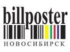Фотография в   Увеличиваем Ваши продажи и экономим бюджет, в Новосибирске 0