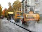 Уникальное изображение Земельные участки Асфальтирование дорог в Новосибирске 33208044 в Новосибирске