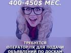 ���� �   ���� �� ����� ����������� ���������� - ���������� � ������������ 30�000